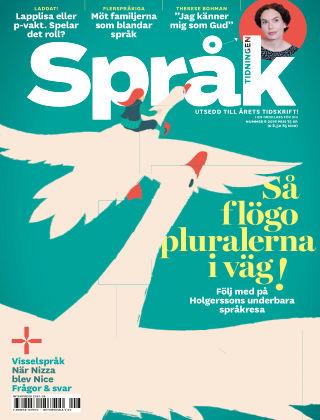 Språktidningen 2016-08-17