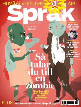 Språktidningen 2017-03-29