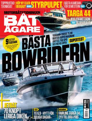Vi Båtägare (Inga nya utgåvor) 2014-07-11