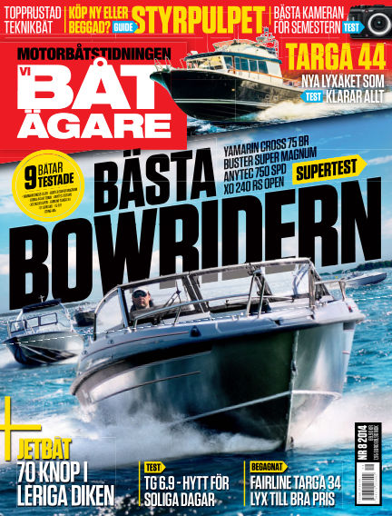 Vi Båtägare (Inga nya utgåvor) July 11, 2014 00:00