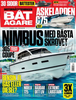 Vi Båtägare (Inga nya utgåvor) 2015-03-18