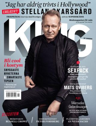 King 05 2016