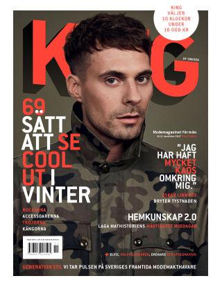 King 11 2017