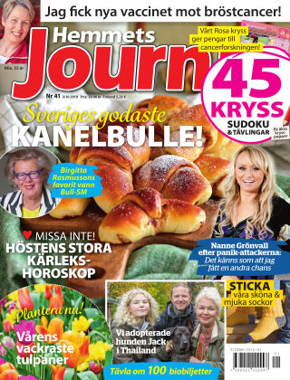 Hemmets Journal 2019-10-03