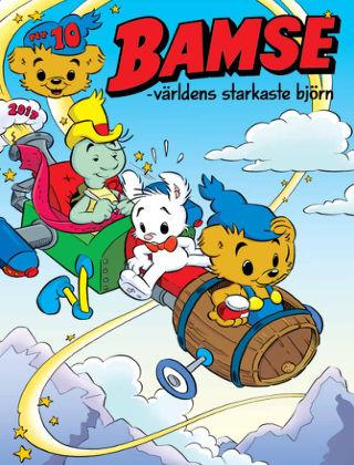 Bamse 2017-06-30
