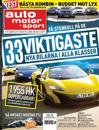 Auto Motor & Sport 2016-08-19