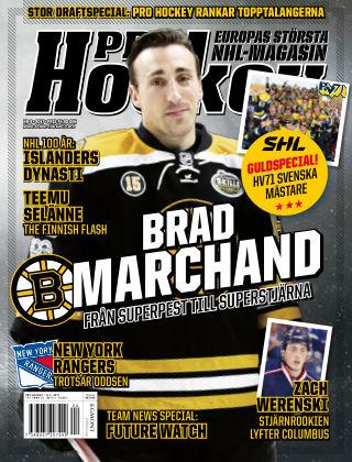 Pro Hockey (Inga nya utgåvor) 2017-06-06