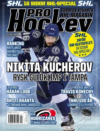 Pro Hockey (Inga nya utgåvor) 2017-02-21