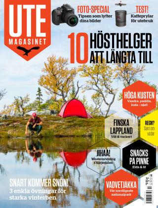 Utemagasinet 2017-09-26