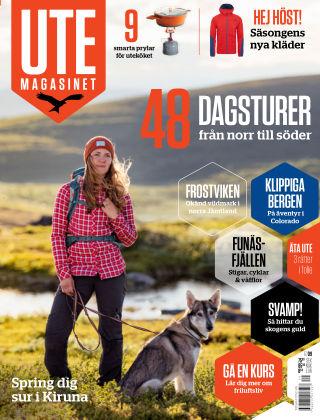 Utemagasinet 2017-08-22