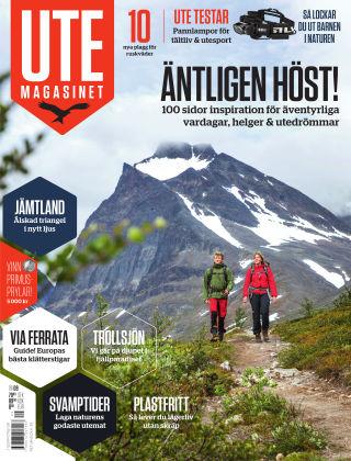 Utemagasinet 2019-08-29