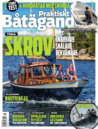 Praktiskt Båtägande 2018-05-17