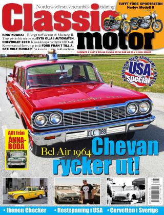 Classic Motor 2017-07-12