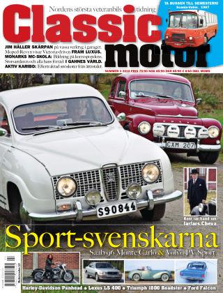 Classic Motor 2018-02-13