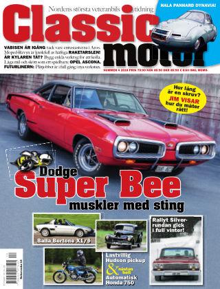 Classic Motor 2018-03-20