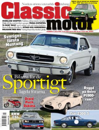 Classic Motor 2018-04-17