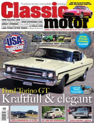 Classic Motor 2018-07-17