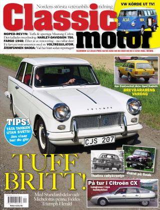 Classic Motor 2018-11-20