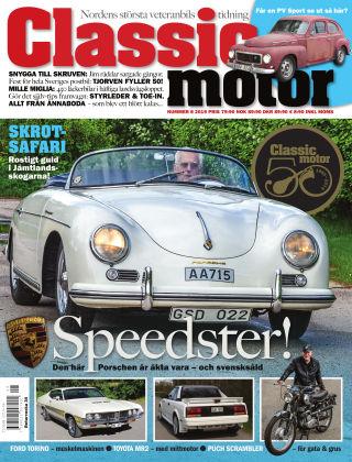 Classic Motor 2019-07-16