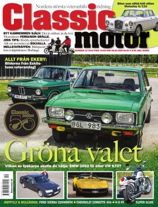 Classic Motor 2019-09-17