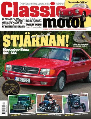 Classic Motor 2019-11-19