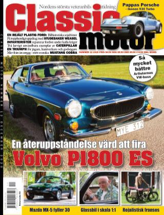 Classic Motor 2020-11-19