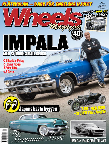 Wheels Magazine February 14, 2017 00:00