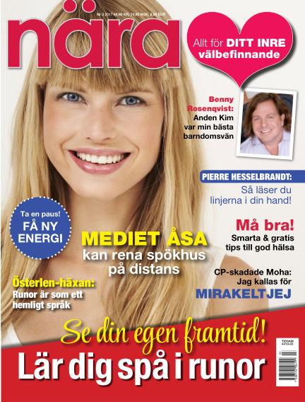 Nära March 15, 2017 00:00