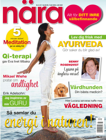 Nära July 05, 2017 00:00