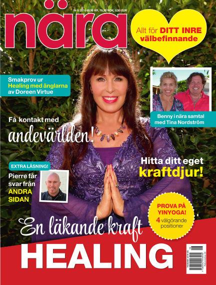 Nära July 05, 2018 00:00