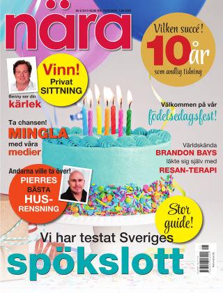 Nära 2019-08-29