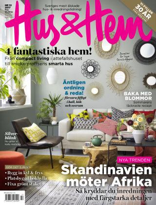 Hus & Hem 2017-08-02