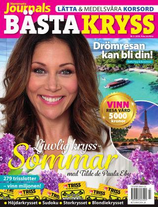 Hemmets Journals Bästa Kryss 2018-05-17