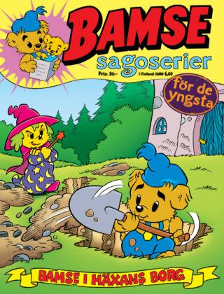 Bamse Sagoserier (Inga nya utgåvor) 2017-06-01