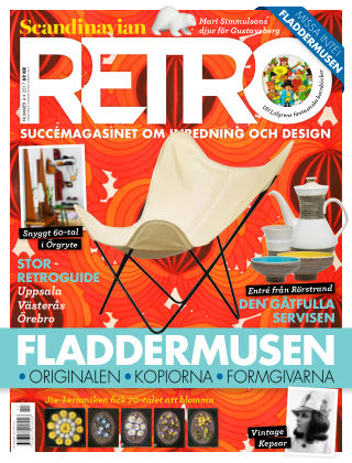 Scandinavian Retro 2017-08-09