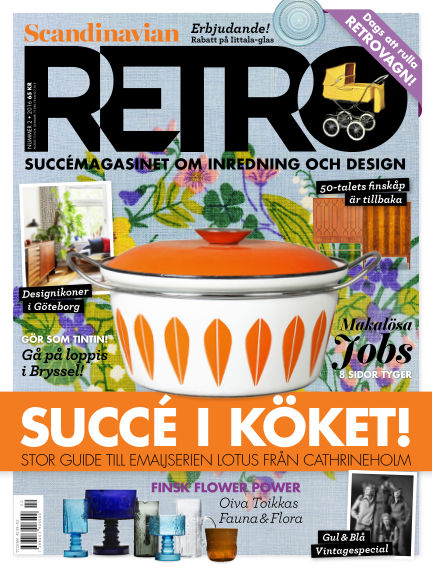 Scandinavian Retro April 06, 2016 00:00