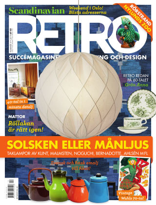 Scandinavian Retro 2019-08-08
