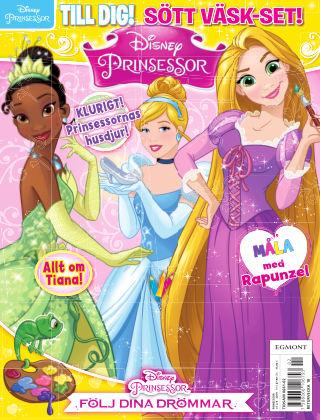 Disney Prinsessor 2019-03-05