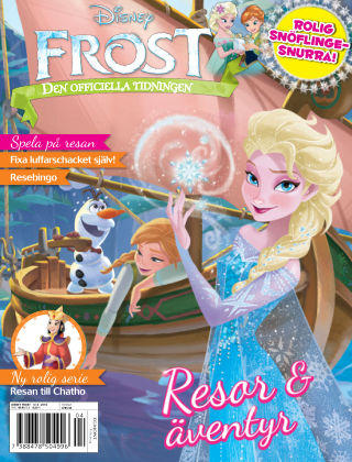 Frost 2016-06-29
