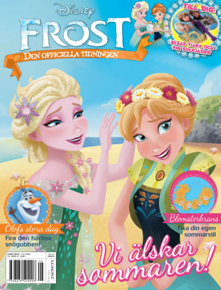 Frost 2016-08-03