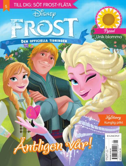 Frost July 25, 2018 00:00