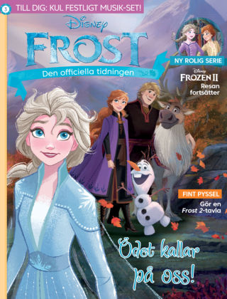 Frost 2020-06-02