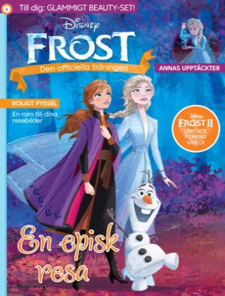 Frost 2020-07-28