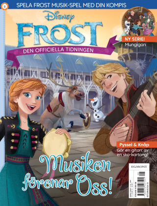 Frost 2021-10-26