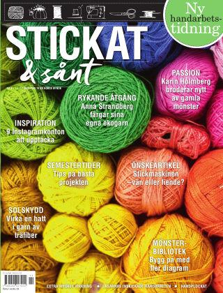 Stickat & Sånt 2019-06-11