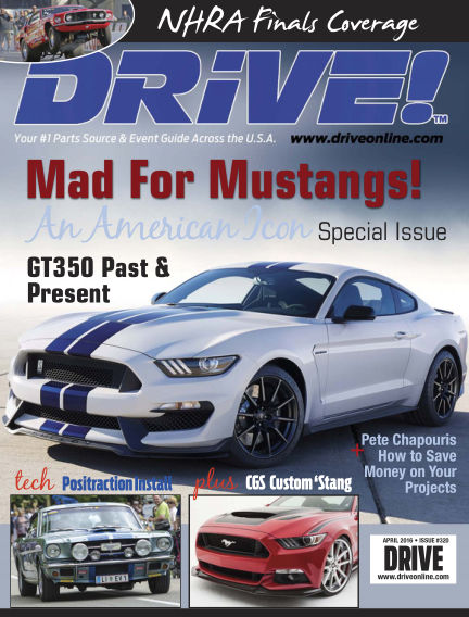 DRIVE! March 07, 2016 00:00