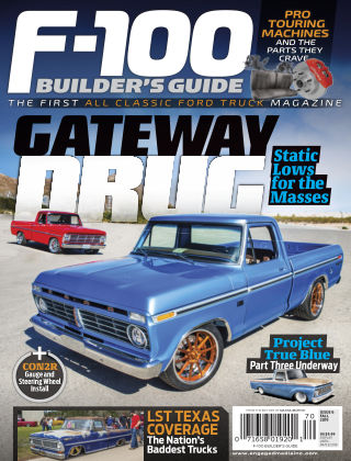 F100 Builder Guide Fall 2019