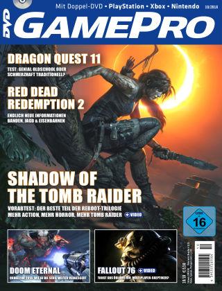 GamePro 10/2018