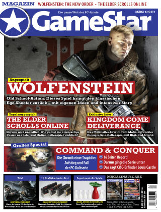 GameStar 03/14