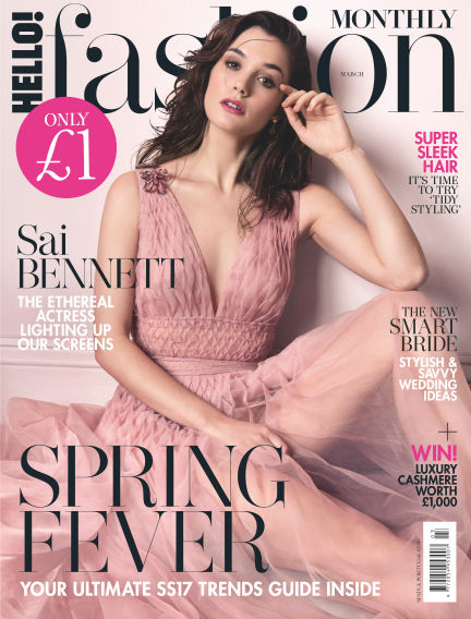 HELLO! Fashion Monthly January 31, 2017 00:00